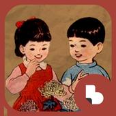 철수와 영희의 바른생활 버즈런처 테마 (홈팩) 1.0.0