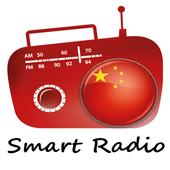 Smart Radio China 0.1