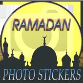 Ramadan Photo Stickers 1.0