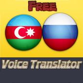 Azerbaijani Russian Dictionary 1.0