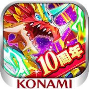 ドラゴンコレクション 人気のモンスター育成カードバトル 1.1.0