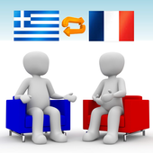 그리스어-프랑스어 번역기 Pro (채팅형) 1.5