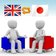 English-Japanese Translator 1.5
