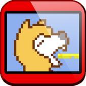 Alpaca Potato