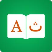 Urdu Dictionary 📖 English - UrduTranslator 8.6