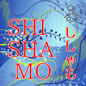 Quiz for SHISHAMO2 1.0.8