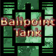Ballpoint Tank Release 4