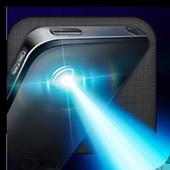 flashlight 10.9