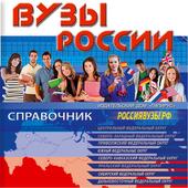 Russian universities 3.1