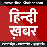 Hindi Khabar 4.3
