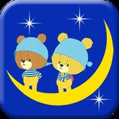 がんばれ!ルルロロの月齢カレンダー 1.0.0