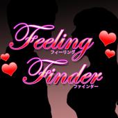FeelingFinderFx(フィーリングファインダー) 1.0.1