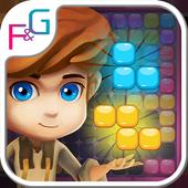 Candy Blocks - Hansel & Gretel: Kids English 1.0.0