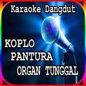 Karaoke Dangdut Full Options 5.4.6