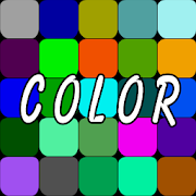 Color Select Test - Train! Can be checked in game. 1.3.7