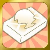 Baking rice cake 1.1