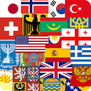 Flags of the World & Emblems of Countries: Quiz 2.16