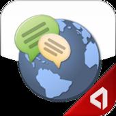 World Languages 2.0
