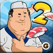 Sushi World 1.0.4