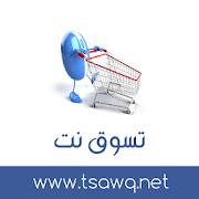 34bf17557 Top 49 Apps Similar to يابلاش! (عروض السعودية)