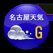 名古屋天気G 1.9.1