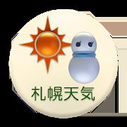 札幌天気 1.9.8