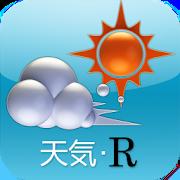 天気・R 1.10.0