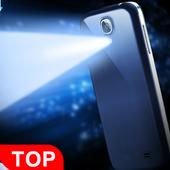 Flashlight Brightest LED TOP 7.1