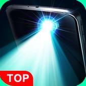 Flashlight brightest 2.1