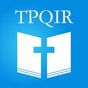 Tout Pour Qu'Il Règne (méditations bibliques) 2.0
