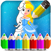 Princess Kids Coloring Book 1.0