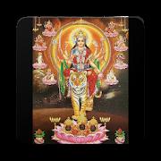 सप्तश्लोकी दुर्गा स्तोत्र 1.4