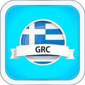 News Greece Online 2.0.1