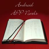 novel.avaworks.book.AOTMWFQWIHBCEJPSO icon