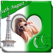Pakistan Flag Photo Editor 1.1
