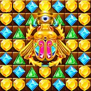 Ancient Treasure 1.0
