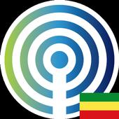 Ethiopia News ኢትዮጵያ ዜና 3.7