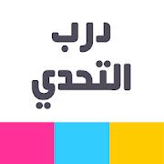 nuea.apps.drbtahadi icon