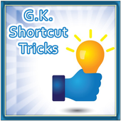 G.K. Shortcut Tricks 2017 1.2
