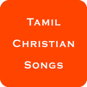 Tamil Christian Songs 1.0