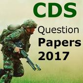 Combined Defense Services CDS Q.Sets free downlaod 1.0