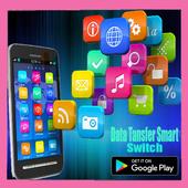 Data Transfer Smart Switch 6.2.3