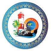 Aloha 48th KSDC 1.4