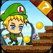Super Liogi Adventure World 1.1