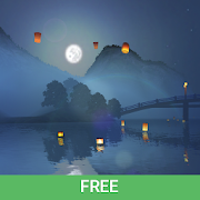 Lantern Festival 3d Live Wallpaper Free 3 0 Apk Download Android
