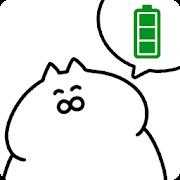 Battery Widget Yu-saku Study 1.0.4