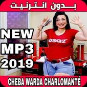 com mziqa cheba_warda 1 APK Download - Android cats  Apps
