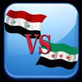 Syria VS ISIS 1.0