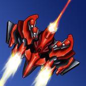 雷霆战机(飞机大战)——全民打飞机游戏