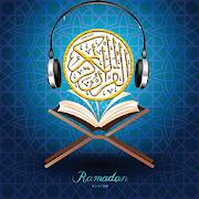 koran audio 1.1